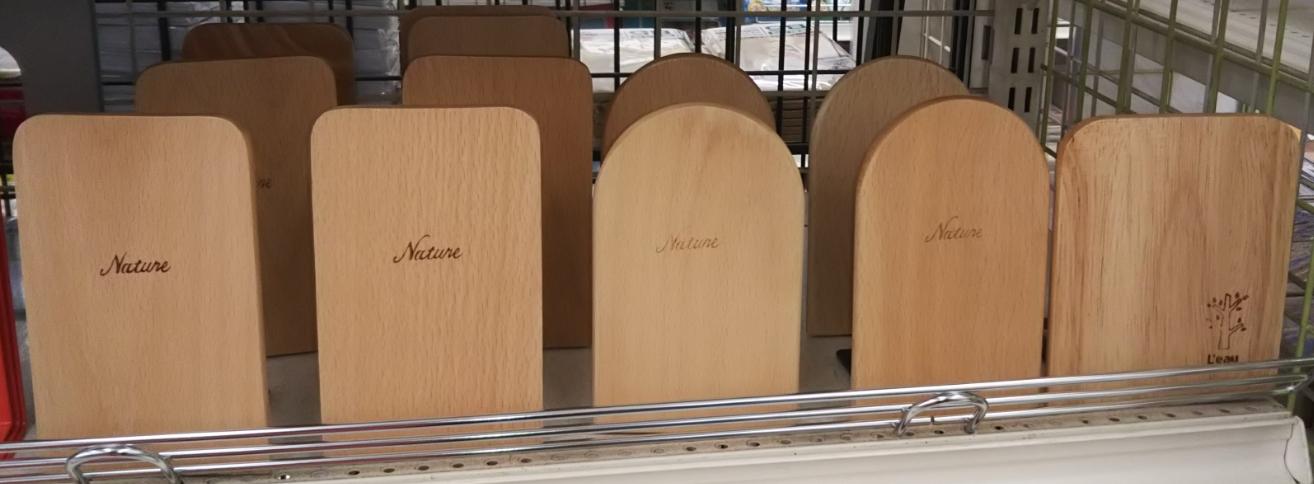 ダイソー ブックエンド 木製