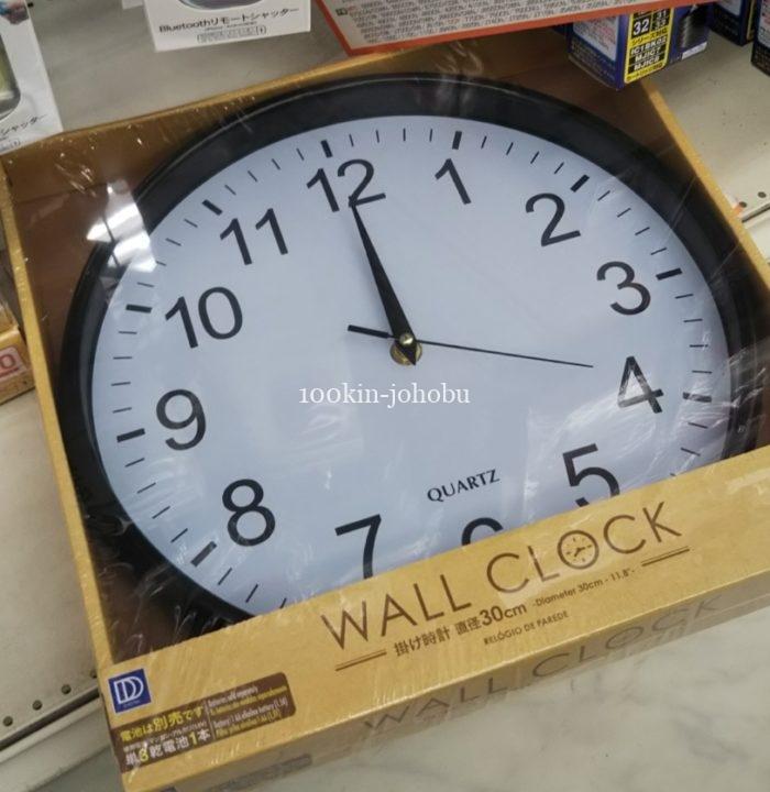 ダイソー 時計 壁掛け
