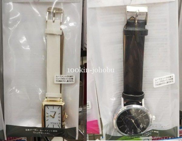 reputable site 5f299 cba2c 安い腕時計のおすすめ ダイソーで500円以内!高い時計との違いは ...