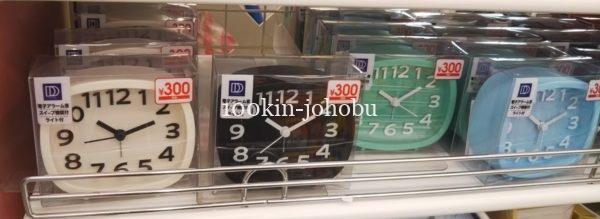目覚まし時計 おすすめ 安い