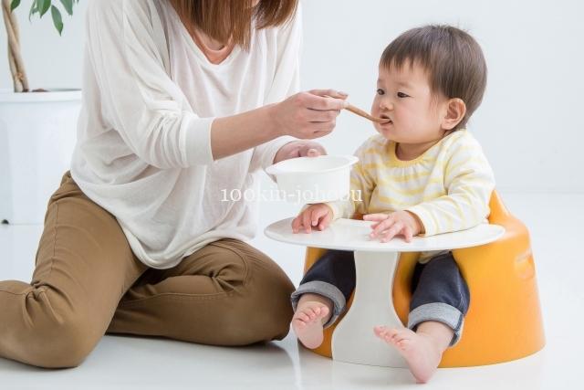 ぶんぶんチョッパー 離乳食 100均 口コミ ダイソー