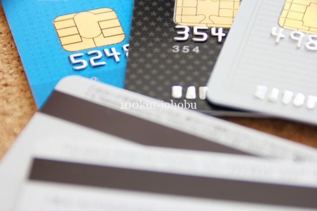 セリア クレジットカード 電子マネー 100均
