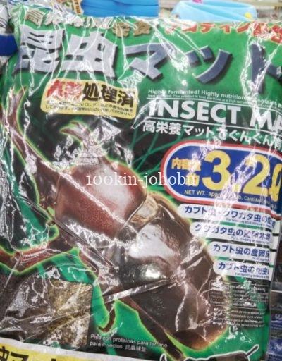 ダイソー 腐葉土 カブトムシ 100均 クワガタ