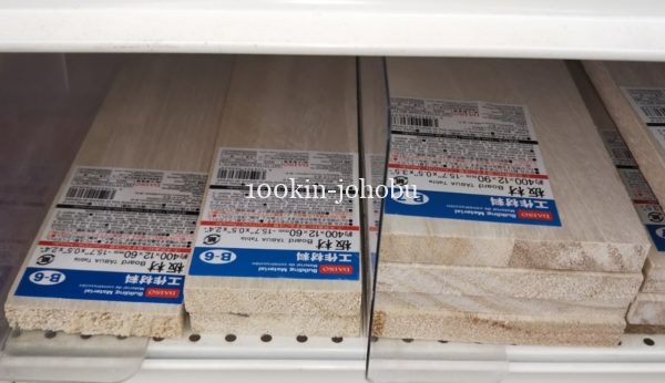 ダイソー 木材 サイズ 板 100均